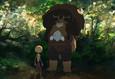 Волшебный лес 8