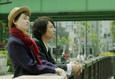 Токийская невеста 7