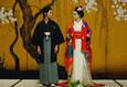 Токийская невеста 3