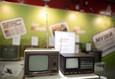 В Екатеринбурге стартовал сбор раритетной телевизионной техники для новой выставки 2
