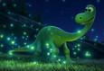 Хороший динозавр 1