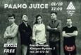 Радио Juice 1