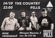 The Country Pills in KastaNeDa 3