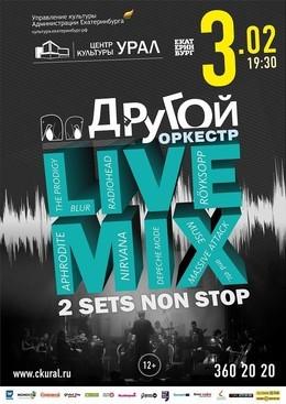 Другой Оркестр «Live Mix»
