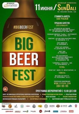 Big Beer Fest