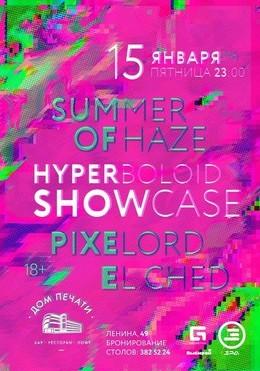 Hyperboloid Showcase