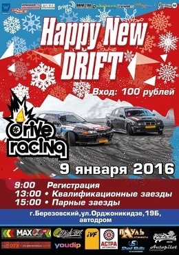 Happy New DRIFT