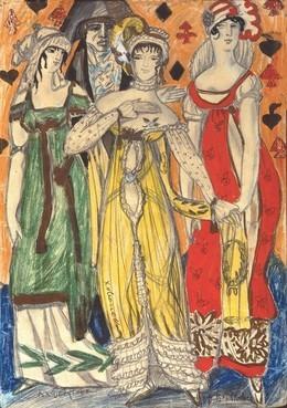 Русские «парижане». Искусство первой трети ХХ века из частных собраний Санкт-Петербурга