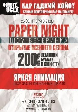 PAPER NIGHT