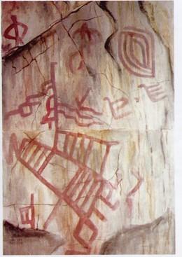 Образы каменного века в искусстве Северной Евразии
