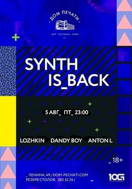 Synth is Back