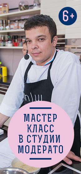 Мастер-класс по приготовлению нестандартных блюд из молока