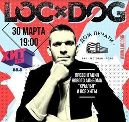 Loc Dog