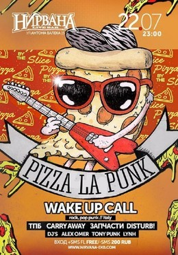 PIZZA LA PUNK