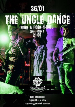 The Uncle Dance | Funk & rock-n-roll
