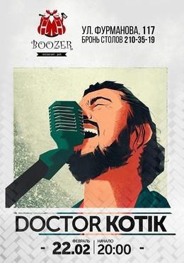 "Концерт "" DOCTOR KOTIK """