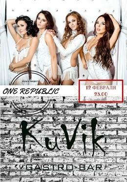 One Republic в KuVik!