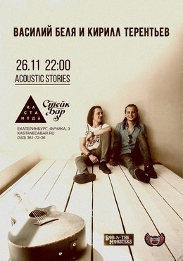 Acoustic Stories XV