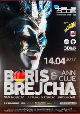 BORIS BREJCHA & ANN CLUE