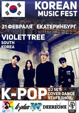 Korean Music Fest