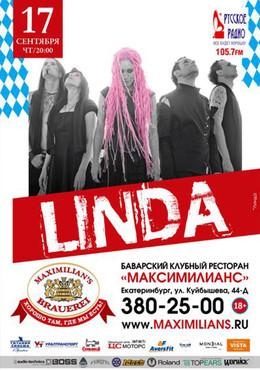 Концерт Линда