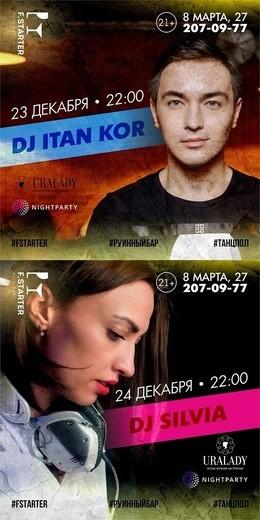 Dj Itan Core & Dj Silvia