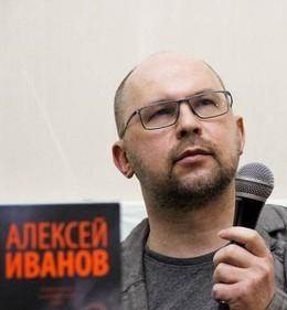 Алексей Иванов представляет роман «Тобол»