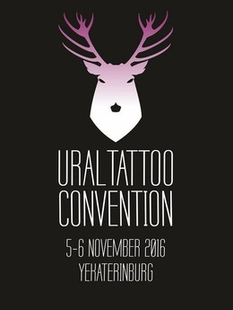 Фестиваль татуировки Ural Tatoo Convention