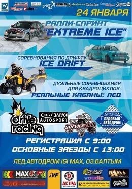 EXTREME ICE 2016