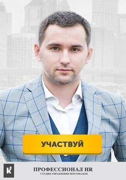 Михаил Дашкиев в ЕКБ