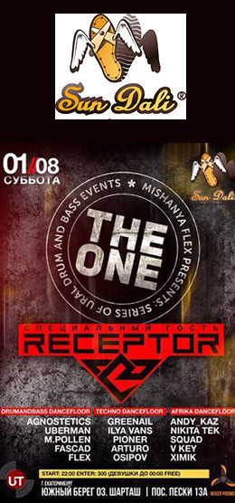 START - SERIES OF URAL DRUM AND BASS EVENT - The One. Special Guest: RECEPTOR!