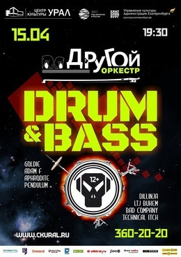 Live Drum And Bass