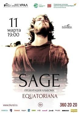 Этно-экспериментальный проект SAGE