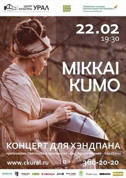 Mikkai Kumo – Handpan