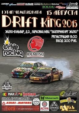 DRIVE RACING