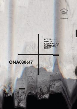 ONA030617