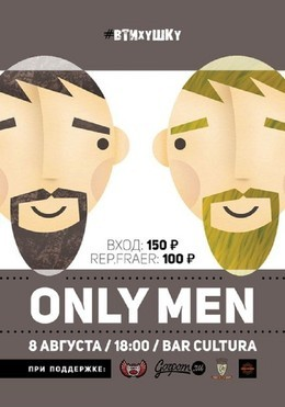 Only Men