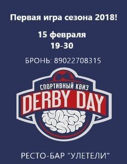 Спортивный Квиз «DERBY DAY»