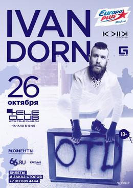 Иван Дорн в Tele-club'е