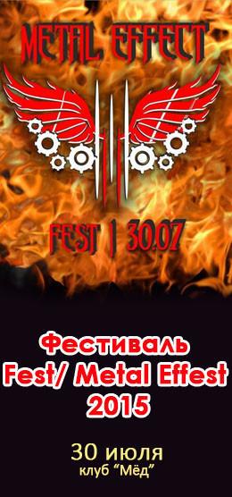 Fest / Metal Effest
