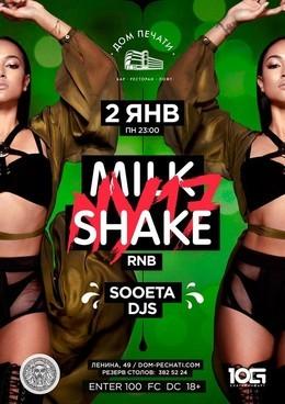 Milkshake NY17
