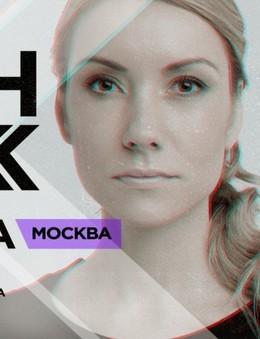 Flashback: DJ Polina