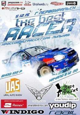 The Best Racer