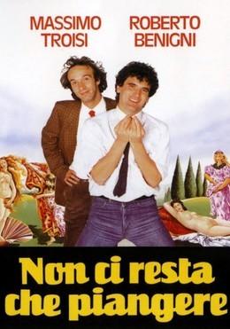 Вечер итальянского кино в «Osteria Bar Sorriso»