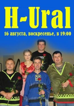H-Ural