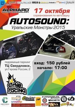 AUTOSOUND: Уральские Монстры 2015