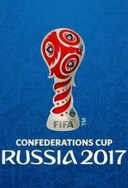 Кубок конфедерации 2017 в баре «Адмирал»!