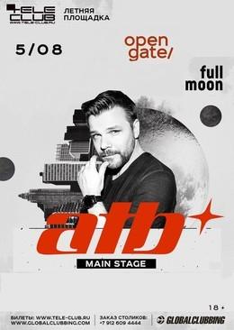 Open Gate Full Moon Open Air