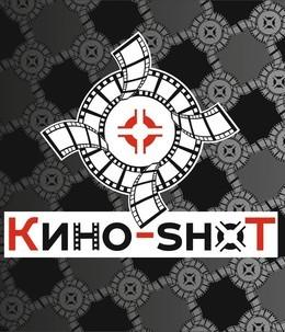 Барная киновикторина «Кино-shoT»