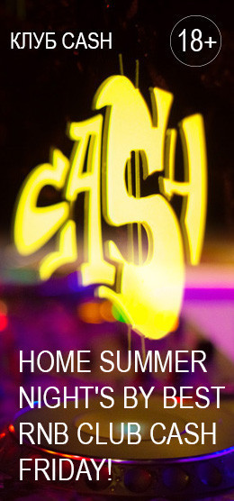 Home Summer Night's by Best Rnb Club Cash Friday!